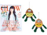 GLOW (グロー) 2021年 7月号増刊 《付録》 ゼスプリ キウイブラザーズ マスコットポーチ