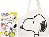 SNOOPY in SEASONS~GO GO PEANUTS!~ 《付録》 SNOOPY 変そうフェイストート