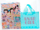 ニコ☆プチ 2013年06月号 《付録》 ANAP Girl クリアminiバッグ
