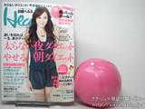 日経 Health (ヘルス) 2012年 05月号 《付録》 美bodyボールでゆがみ解消部分やせ!