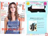 ELLE JAPON (エル・ジャポン) 2015年 02月号 《付録》 「リッツ」ボディミルク