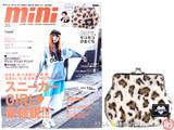 mini (ミニ) 2015年 03月号 《付録》 ミルクフェド特製 モコモコがまぐち