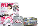 mini (ミニ) 2013年 06月号 《付録》 バットマン×ジュエティ ポーチ&ティッシュケース
