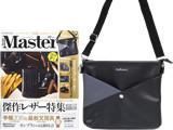 Mono Master (モノマスター)2018年 12月号 《付録》 ニューヨーカー 高級アーバン・ショルダーバッグ