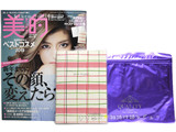 美的 2014年 01月号 《付録》 コスメキッチン2014スケジュール帳、クオリティファースト シートマスク