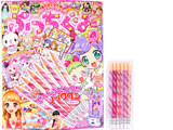 ぷっちぐみ 2016年 04月号 《付録》 ぜ~んぶピンク♥ノックペン6本セット