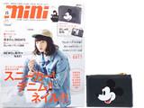 mini (ミニ) 2016年 03月号 《付録》 ミルクフェド特製 ヴィンテージミッキー おしゃれ財布