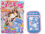 りぼん 2014年 07月号 《付録》 ぷくぷくスマート ゲームポーチ