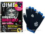 DIME (ダイム) 2014年 02月号 《付録》 CHUMS スマホ手袋