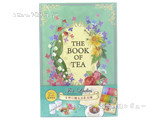THE BOOK OF TEA For Ladies 《2大特典》 ブーケ2種、白磁カップ2種