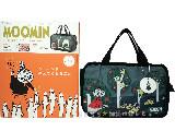 MOOMIN ムーミン公式ファンブック 2014-2015 ver.1 ムーミン 《付録》 リトルミィ&兄弟たちのバッグインバッグ&チャーム