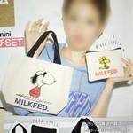 【速報】2012年 09月号付録 スヌーピー×ミルクフェド、LIZ LISA、リラックマのクリップ時計