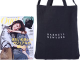 Oggi (オッジ) 2020年 06月号 《付録》 BARNEYS NEW YORK(バーニーズ ニューヨーク)ショルダー付きトートバッグ