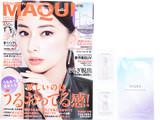 MAQUIA (マキア) 2019年 04月号 《付録》 アユーラ リズムコンセントレートマスク、新・敏感肌用角層ケア化粧水・美白化粧液