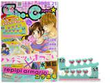 Sho-Comi(少コミ) 2013年 21号 《付録》 レピピアルマリオ ラブ♥パンダネイルケアセット