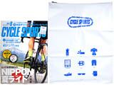 CYCLE SPORTS (サイクルスポーツ) 2015年 08月号 《付録》 オリジナル耐水クラッチバッグ