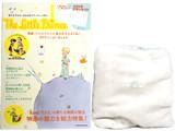 映画『リトルプリンス 星の王子さまと私』Official   Book 《付録》 ブランケット