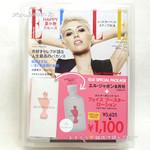 ELLE JAPON (エル・ジャポン) 8月号 数量限定スペシャルセット 定価5,625円→1,100円