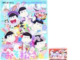 Animage (アニメージュ) 2016年 04月号 《付録》 おそ松さんオリジナルトランプ