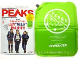 PEAKS (ピークス) 2013年 03月号 《付録》 WENGERウォータープルーフエアクッション