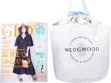 GLOW (グロー) 2019年 07月号 《付録》 WEDGEWOOD(ウェッジウッド)260周年記念ロゴバッグ