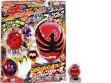 宇宙戦隊キュウレンジャー スーパースターファンブック 夏号 《付録》 スーパー戦隊キュータマ シシレッドVer.
