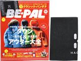 BE-PAL(ビ-パル) 2015年 11月号 《付録》 ホグロフス クラシック・バンダナ
