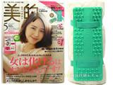 BITEKI (美的) 2013年 05月号 《付録》 鎖骨スッキリ クッションパッド、ミニ体温計、BITEKIボディノート