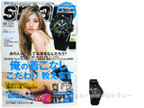 smart (スマート) 2014年 08月号 《付録》 A BATHING APE(R)回転ベゼル付き!BAPE(R)カモ柄腕時計