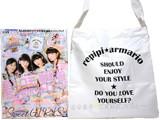 nicola (ニコラ) 2014年 09月号 《付録》 4way レピ☆カレッジ ショルダーバッグ