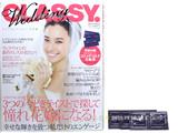 CLASSY. Wedding (クラッシィウェディング) 2013年 06月号 《付録》 コスメデコルテ化粧液 1,134円分