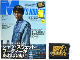 MEN'S NON・NO (メンズ ノンノ) 2014年 05月号 《付録》 ヒステリックグラマー オリジナルカードケース