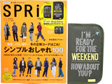 SPRiNG (スプリング) 2015年 12月号 《付録》 ビームス×Shogo Sekine 豪華刺しゅうマルチケース