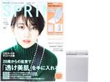 SPRiNG (スプリング) 2018年 12月号 《付録》 RMK 超豪華!光る女優ミラー