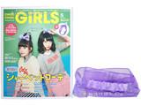 CHOKi CHOKi girls (チョキチョキ・ガールズ) 2014年 05月号 《付録》 WEGOコラボ2Way激カワふわくしゅリボン