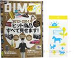 DIME (ダイム) 2014年 01月号 《付録》 2014年週めくりカレンダー