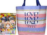 Sho-Comi (ショウコミ) 2014年 2/5号 《付録》 ラブリーストライプバッグ
