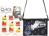 Q-pot. SEASONAL LOOK BOOK ~CAKE~ 《付録》 パールホイップ サコッシュ