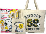 SNOOPY in SEASONS ~It's your blanket,Linus!~ 《付録》 SHIPS KIDSコラボ ダブルトートバッグ