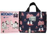 MOOMIN ムーミン公式ファンブック 2013-2014 style1 TOTE 《付録》 ヴィンテージファブリック柄ダブルポケットトートバッグ