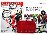 BiCYCLE CLUB (バイシクル クラブ) 2015年 02月号 《付録》 特製コンパクトツール・ラップ