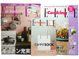 Elle a table (エル・ア・ターブル) 2013年 09月号 《付録》 ELLE Cooking No.26、おもたせスウィーツ60