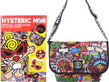 HYSTERIC MINI OFFICIAL GUIDE BOOK 2019 AUTUMN & WINTER 《付録》 親子で使える豪華3点セット