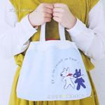 Gaspard et Lisa 大好き リサとガスパール 《付録》 リサとガスパールの富士山バッグ