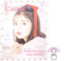 LARME (ラルム) 2019年 03月号 《付録》 My Melodyコラボ付録第2弾!スマホリング