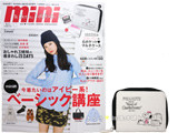 mini (ミニ) 2014年 10月号 《付録》 ミルクフェド特製スヌーピーの6ポケット マルチケース