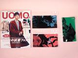 UOMO (ウオモ) 2020年 12月号 《付録》 鬼滅の刃 マルチクリアケースセット