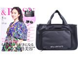 &ROSY (アンドロージー) 2020年 05月号 《付録》 shu uemura(シュウ ウエムラ)メイクアップアーティストバッグ