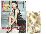 ELLE JAPON (エル・ジャポン) 2013年 12月号 《付録》 ジェラート ピケ 花柄ブランケット
