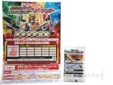 【キャンペーン景品】セブンイレブン 仮面ライダー/アイカツ!スタンプラリー